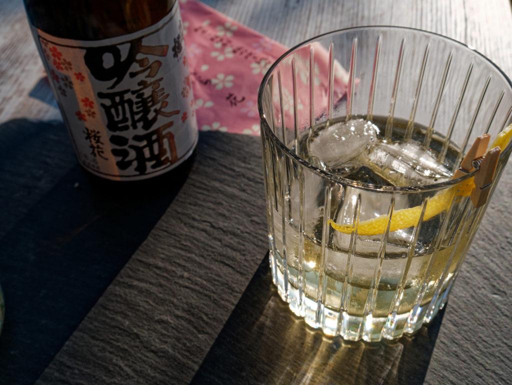 Sake Negroni