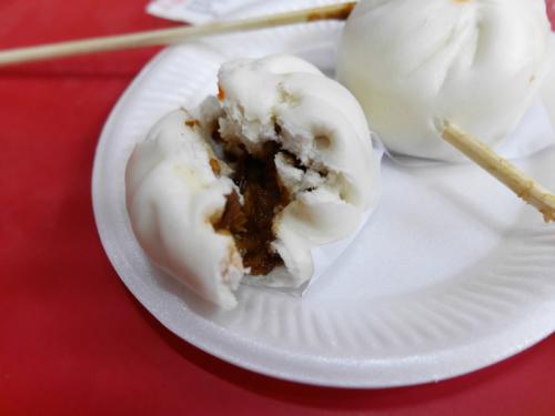Char Siew Bao