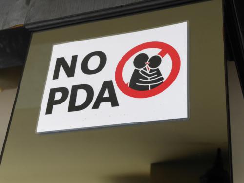 No PDA
