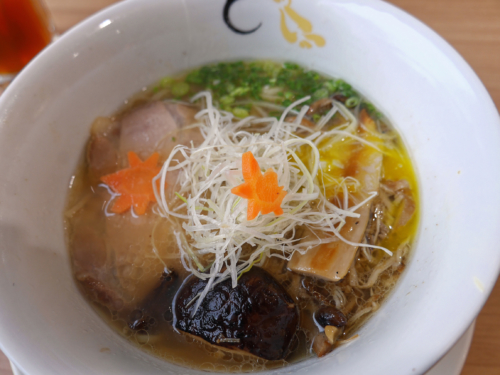 Ramen Changi Autumn
