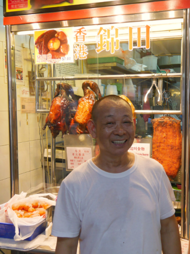 Wan Tan Tiong Bahru